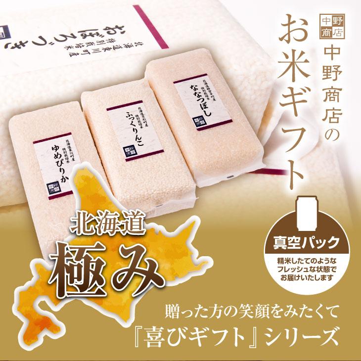 gift-shinku-t5