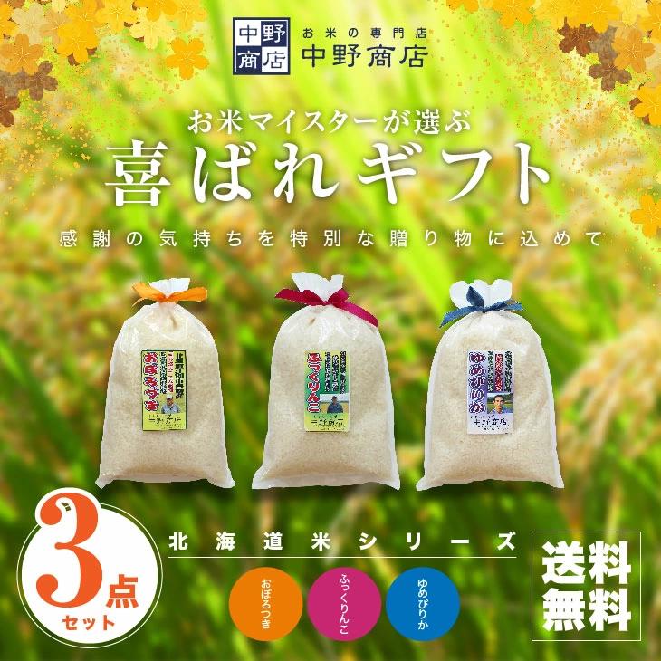 gift_set_3