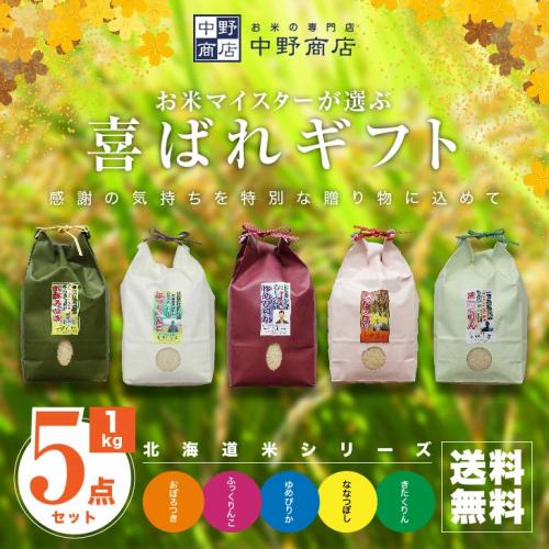 gift_set_5_1kg